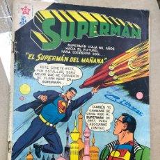 Tebeos: SUPERMAN Nº 121 EL SUPERMAN DEL MAÑANA; NOVARO AÑO 1958. Lote 182329902