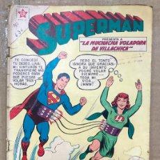 Tebeos: SUPERMÁN - AÑO IX - Nº 236 - 27 DE ABRIL DE 1960 *** NOVARO - MÉXICO EDICIONES RECREATIVAS***. Lote 182330643