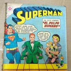Tebeos: SUPERMAN EL PULPO HUMANO Nº 276 19 FEBERO 1961 EDICIONES RECREATIVAS. Lote 182330968