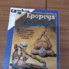 Tebeos: EPOPEYA NOVARO 130, 1969. Lote 182331895