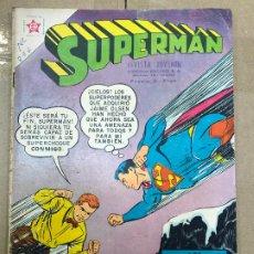 Tebeos: SUPERMAN Nº 279 - LA VENGANZA DE LUTHOR - ERSA ED. RECREATIVAS 1961 - NOVARO. Lote 182428520