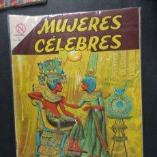 Tebeos: MUJERES CELEBRES Nº 38. Lote 182625205