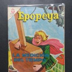 Tebeos: EPOPEYA Nº 77. Lote 182626021