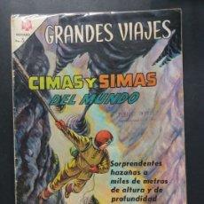 Tebeos: GRANDES VIAJES Nº 31. Lote 182627245