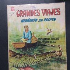 Tebeos: GRANDES VIAJES Nº 33. Lote 182627662