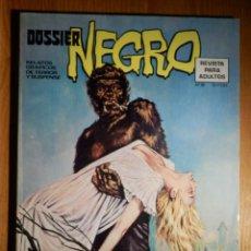 Tebeos: COMIC - DOSSIER NEGRO - Nº 58 - IBERO MUNDIAL 1970 . Lote 182648562