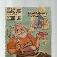 Tebeos: CLÁSICOS INFANTILES 45: EL ZAPATERO Y LOS ENANITOS, 1958, LA PRENSA, ENCUADERNACIÓN. Lote 183257315