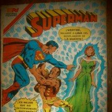 Tebeos: SUPERMAN # 1430 SERIE AGUILA EDITORIAL NOVARO MEXICO 1983. Lote 183828511