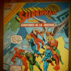 Tebeos: SUPERMAN # 1472 CAMPEONES DE LA JUSTICIA SERIE AGUILA EDITORIAL NOVARO MEXICO TARJETAS NAVIDEÑAS1984. Lote 183829097