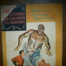BDs: TESORO DE CUENTOS CLASICOS # 1 ALADINO Y LA LAMPARA MARAVILLOSA SEA NOVARO MEXICO 1957. Lote 183960245