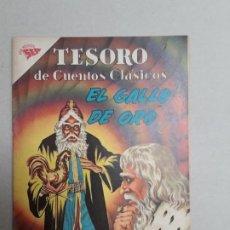 Tebeos: TESORO DE CUENTOS CLÁSICOS N° 58 - EL GALLO DE ORO - ORIGINAL EDITORIAL NOVARO. Lote 184336023