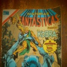 Tebeos: HISTORIAS FANTASTICAS # 2-370 EDITORIAL NOVARO SERIE AGUILA MEXICO 1980. Lote 184546455