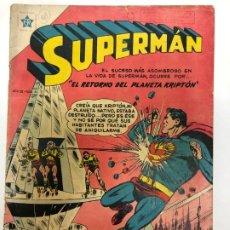 Tebeos: COMIC ORIGINAL SUPERMAN Nº 41 EDITORIAL NOVARO. Lote 185992527