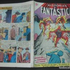 Tebeos: HISTORIAS FANTASTICAS Nº 16. 1 JUNIO 1959. EDICIONES RECREATIVAS NOVARO.. Lote 206987598