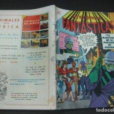 Tebeos: HISTORIAS FANTASTICAS Nº 18. 1 AGOSTO 1959. EDICIONES RECREATIVAS NOVARO.. Lote 187092870