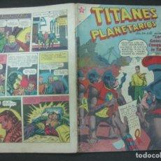 Tebeos: TITANES PLANETARIOS Nº 59 EDICIONES RECREATIVAS EDITORIAL NOVARO. 1 SEPTIEMBRE 1958.. Lote 187186097