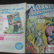Tebeos: TITANES PLANETARIOS Nº 159 EDICIONES RECREATIVAS EDITORIAL NOVARO. 1 MAYO 1963.. Lote 187186240