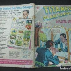 Tebeos: TITANES PLANETARIOS Nº 79 EDICIONES RECREATIVAS EDITORIAL NOVARO. 1 ENERO 1960.. Lote 187186880