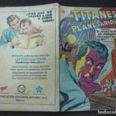 Tebeos: TITANES PLANETARIOS Nº 73 EDICIONES RECREATIVAS EDITORIAL NOVARO. 1 OCTUBRE 1959.. Lote 187190147