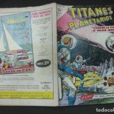 Tebeos: TITANES PLANETARIOS Nº 170 EDICIONES RECREATIVAS EDITORIAL NOVARO. 15 OCTUBRE 1963.. Lote 187190848