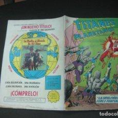 Tebeos: TITANES PLANETARIOS Nº 92 EDICIONES RECREATIVAS EDITORIAL NOVARO. 15 JULIO 1960.. Lote 187193577