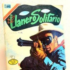 Tebeos: EL LLANERO SOLITARIO. Lote 188536458