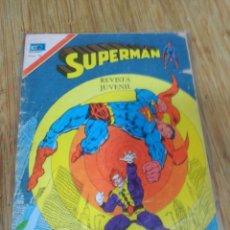 Tebeos: SUPERMAN SERIE ÁGUILA Nº 1124. Lote 189367077