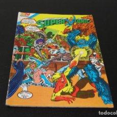 Tebeos: SUPER COMIC SERIE AGUILA 321 BUEN ESTADO. Lote 189598486