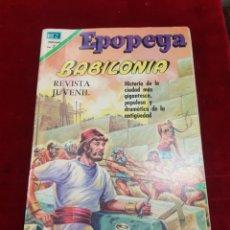 Tebeos: COMIC NOVARO EPOPEYA BABILONIA NÚMERO 149 JUNIO 1970. Lote 189730618