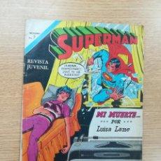 Tebeos: SUPERMAN #885. Lote 189766331