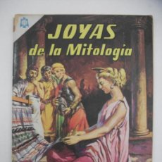 Tebeos: JOYAS DE LA MITOLOGIA 33 LA TELA DE PENÉLOPE. Lote 189791347