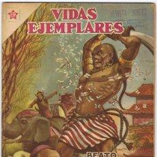 Tebeos: VIDAS EJEMPLARES BEATO VALENTIN DE BERRIO OCHOA MÁRTIR DE LA FE. Lote 191093887