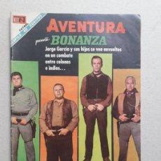 Tebeos: AVENTURA N° 559 - BONANZA (FOTO EN PORTADA) - ORIGINAL EDITORIAL NOVARO. Lote 191241261