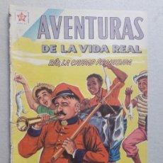 Tebeos: OPORTUNIDAD! - COMIC EN REGULAR ESTADO - AVENTURAS DE LA VIDA REAL N° 71 - ORIGINAL EDITORIAL NOVARO. Lote 191244036