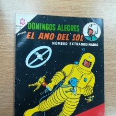 Tebeos: DOMINGOS ALEGRES PRESENTA #569. Lote 191295977