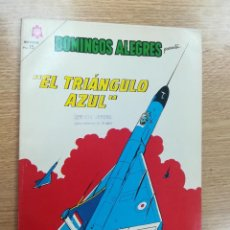 Tebeos: DOMINGOS ALEGRES PRESENTA NUMERO EXTRAORDINARIO (OCTUBRE 1964). Lote 191295985
