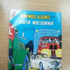 Tebeos: DOMINGOS ALEGRES PRESENTA #582. Lote 191295986