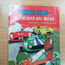 Tebeos: DOMINGOS ALEGRES PRESENTA #573. Lote 191296006