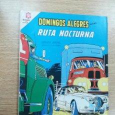 Tebeos: DOMINGOS ALEGRES PRESENTA #582. Lote 191296008