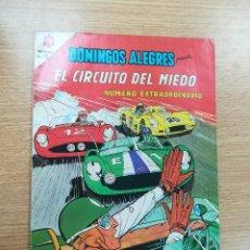 Tebeos: DOMINGOS ALEGRES PRESENTA #573. Lote 191296016