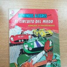 Tebeos: DOMINGOS ALEGRES PRESENTA #573. Lote 191296027