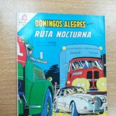 Tebeos: DOMINGOS ALEGRES PRESENTA #582. Lote 191296028