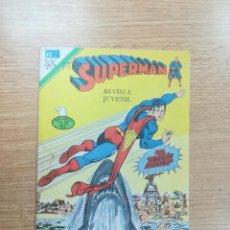 Tebeos: SUPERMAN #2-1100. Lote 191844076