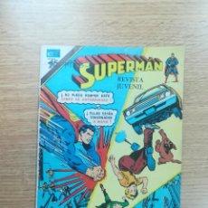 Tebeos: SUPERMAN #2-1090. Lote 191844186