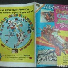 Tebeos: CHITTY CHITTY BANG BANG. CLASICOS DEL CINE. NUMERO EXTRAORDINARIO. NOVARO 1 DE ABRIL DE 1969.. Lote 191879188