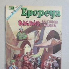 Tebeos: EPOPEYA N° 121 - BAGDAD, LA CIUDAD MÁGICA - ORIGINAL EDITORIAL NOVARO. Lote 191892000