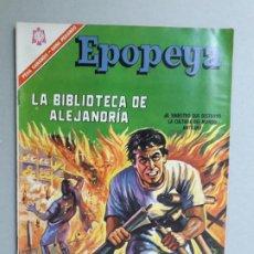 Tebeos: EPOPEYA N° 100 - LA BIBLIOTECA DE ALEJANDRÍA - ORIGINAL EDITORIAL NOVARO. Lote 191957446