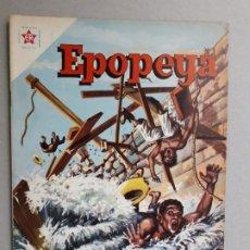 Tebeos: EPOPEYA N° 43 - EL CANAL DE PANAMÁ - ORIGINAL EDITORIAL NOVARO. Lote 191957733
