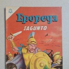 Tebeos: EPOPEYA N° 85 - SAGUNTO - ORIGINAL EDITORIAL NOVARO. Lote 192136865