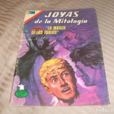 Tebeos: JOYAS DE LA MITOLOGIA SERIE AGUILA 381. Lote 192601780